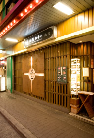 阪急梅田駅から徒歩1分の好アクセス。